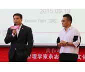 中国体育产业创新大会 昆仑决引领中国搏击发展
