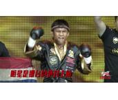 视频-昆仑决上海站全明星阵容来袭 播求克劳斯打造搏击盛宴