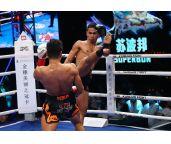 视频-三亚站:西提猜48秒KO苏波邦