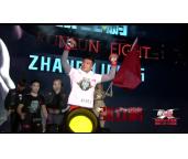 视频-格斗王者张立鹏开启夺冠之路 吴昊天打出中国拳手气概