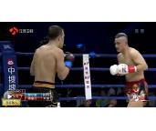 视频-20160417昆仑决41西宁站:中国新星连续KO名将一战成名